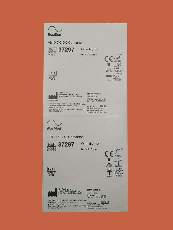 医疗器械标签