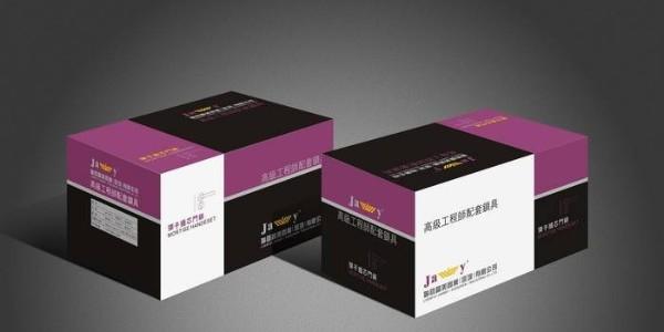 产品包装盒定制的作用