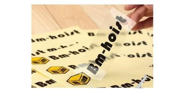 不干胶标签的印后加工工艺