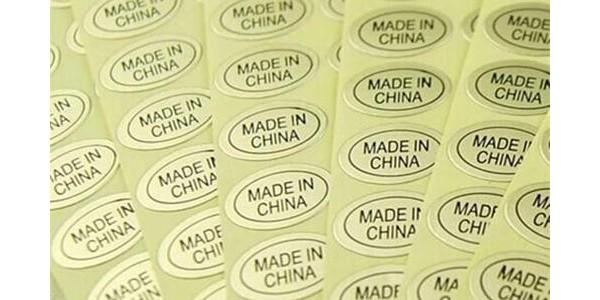怎样避免透明不干胶贴纸出现褶皱现象?看看专业厂家的妙招