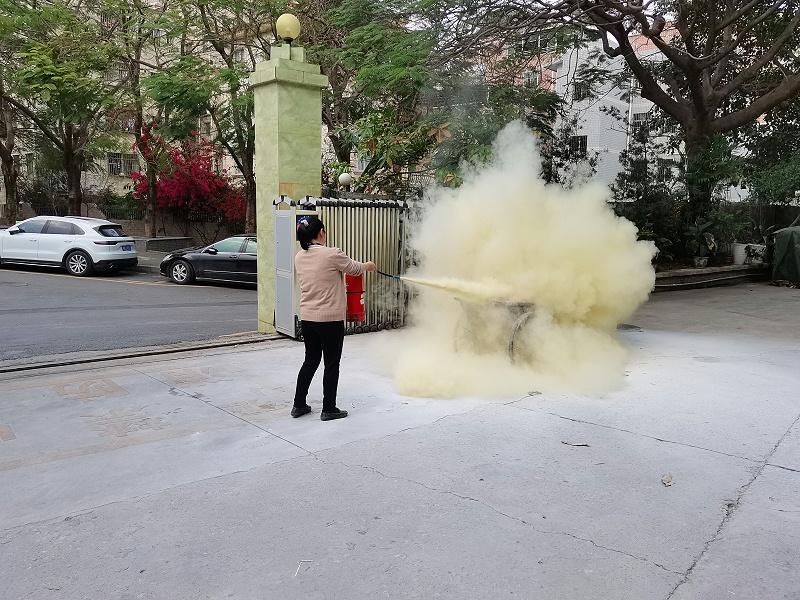 昱枰21年上半年消防演习