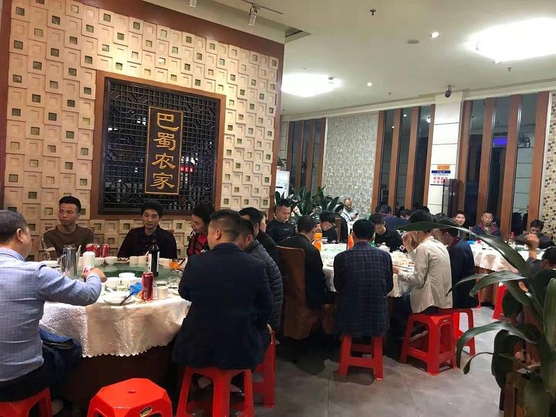 深圳市昱枰印刷有限公司2019年团年宴