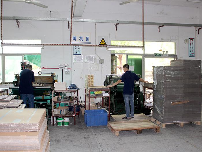 昱枰印刷-啤机区