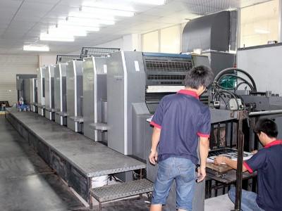 昱枰印刷-六色机