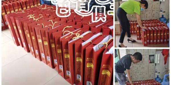 深圳市昱枰印刷有限公司新网站上线啦