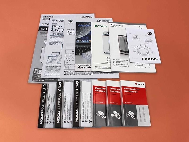 昱枰印刷为钛克菲斯提供说明书定制业务
