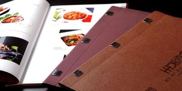 餐饮菜谱的印刷制作