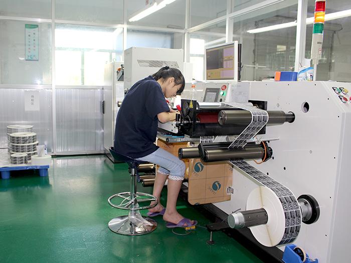 昱枰印刷-全检设备