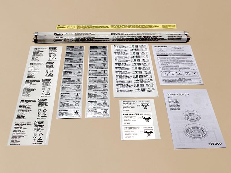 昱枰印刷为兆驰提供耐高低温标签定制业务